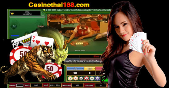 Tiger online gambling game how to play poker